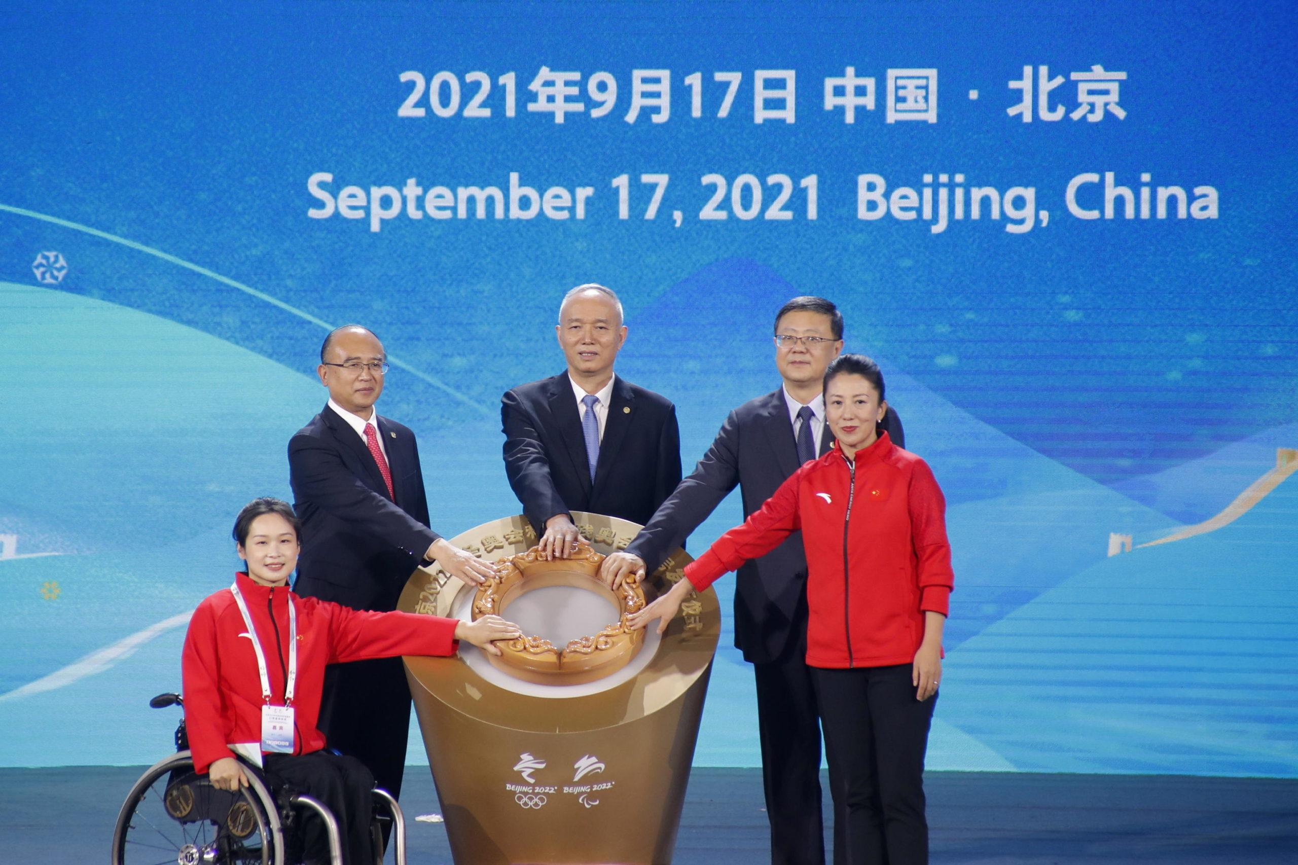Can Qi, presidente delle Olimpiadi invernali 2022 a Pechino alla cerimonia di presentazione